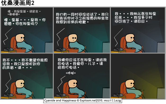 1244.dcw_phonecall.zh-cn.png