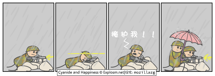 1347.soldier.zh-cn.png