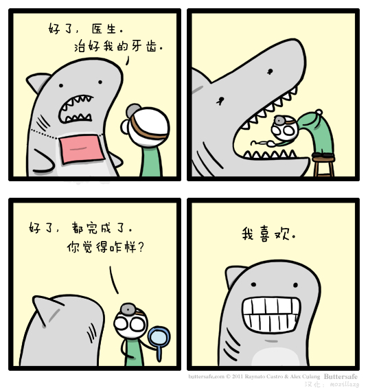 2011-08-30-jaws.zh-cn.png