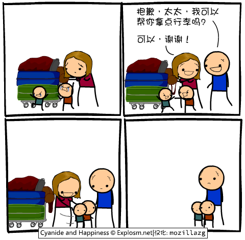 2372.comicbaggage1.zh-cn.png