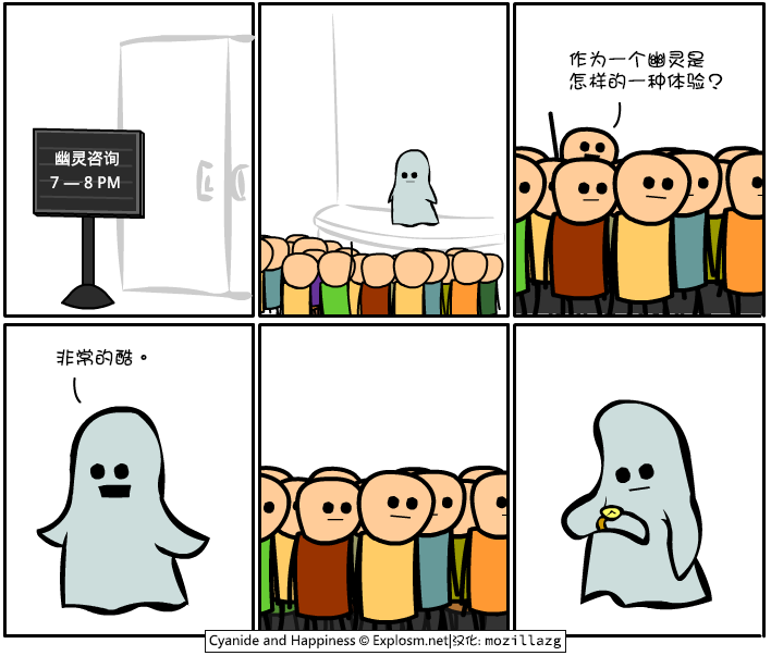2693.ask-a-ghost.zh-cn.png