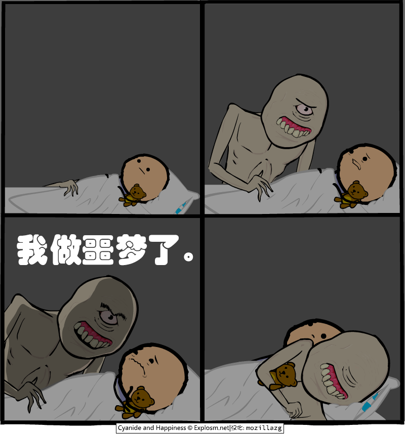 4086.bedtime.zh-cn.png